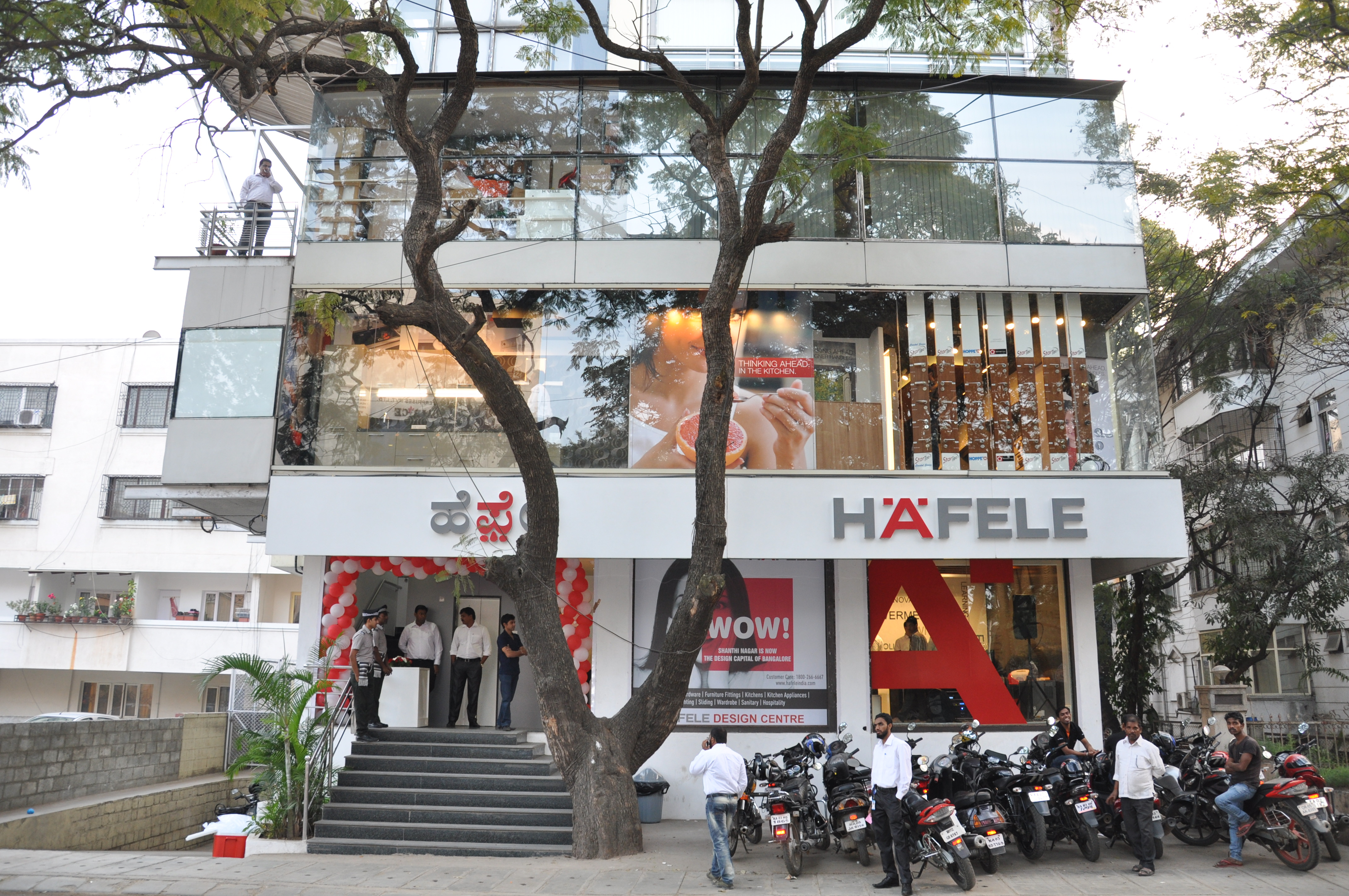 Hafele Bangalore Design Centre